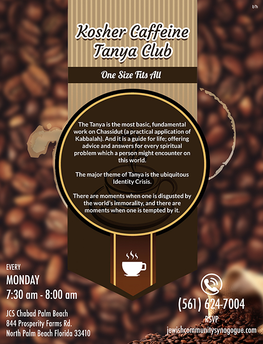 Kosher Caffeine Tanya Club