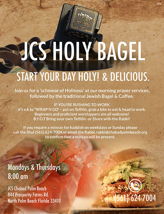 JCS Holy Bagel
