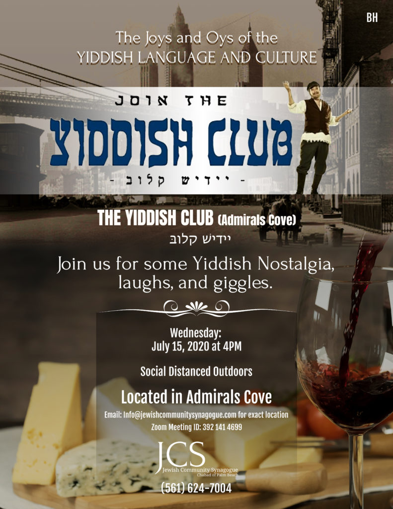 The Yiddish Club (Admirals Cove)