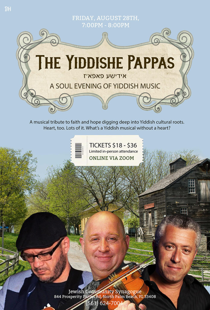 The Yiddishe Pappas