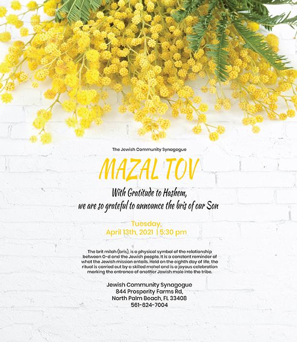 BH MAZAL TOV